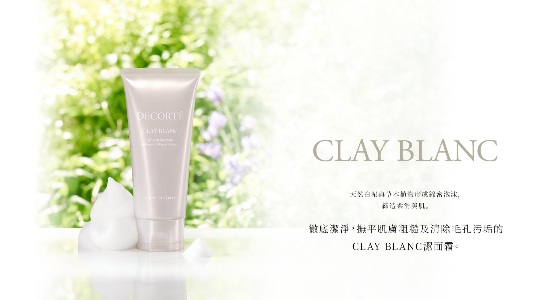 CLAY BLANC